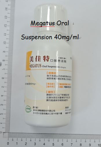 MEGATUS ORAL SUSP. 40MG/ML