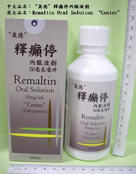 REMALTIN SOL 50MG/ML 240 ML