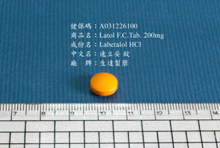 Latol F.C.Tablet 200mg 圖片