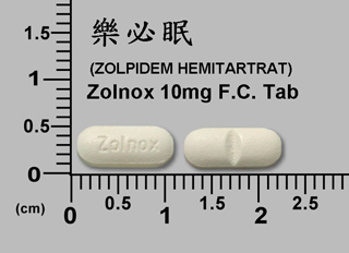 Zolnox F.C. Tablet 10mg 圖片
