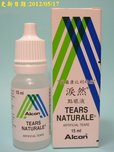 TEARS NATURALE 3MG/ML,15ml圖片